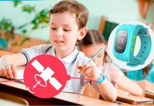GPS-датчики  для детей